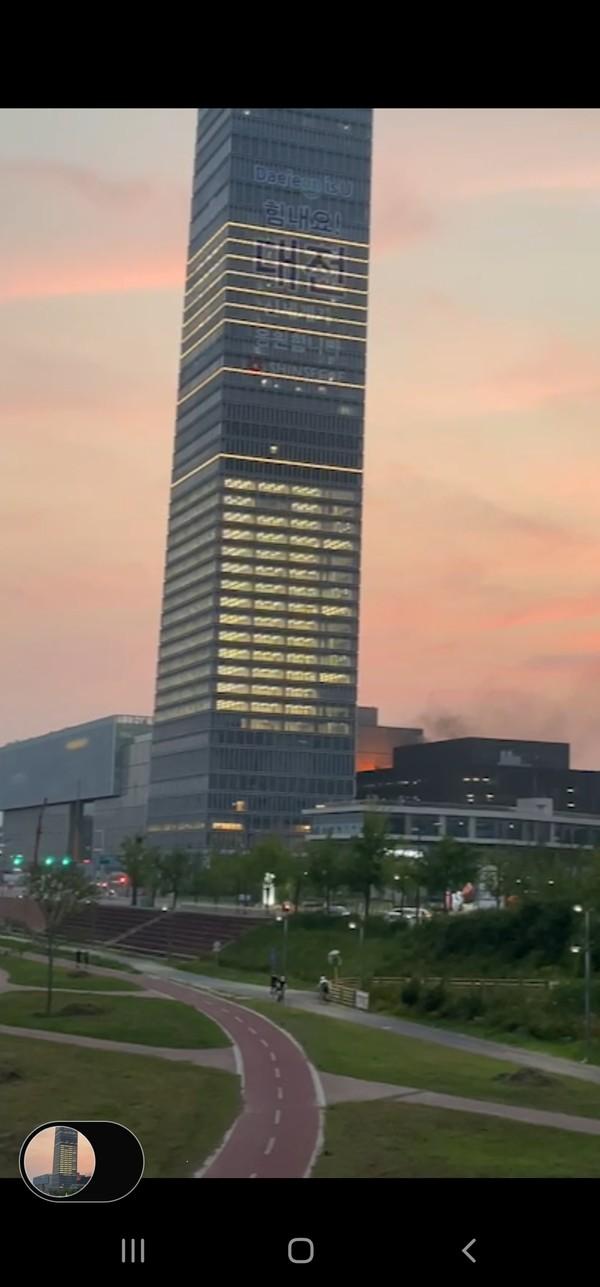 신세계건설이 시공하고 있는 대전 신세계 사이언스콤플렉스 건설현장에서 20일 저녁 화재가 발생했다.